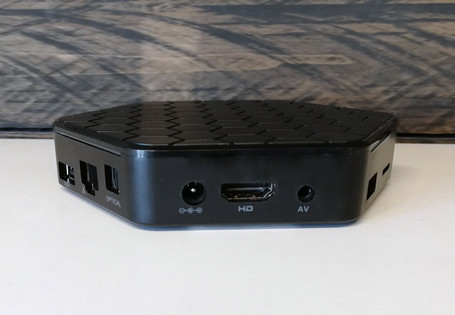 Sunvell T9Z Plus Stramer tv box kodi סטרימר קודי