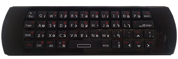 Rii i25 Hebrew מקלדת לסטרימר שלט אוויר עברית מיני מחשב