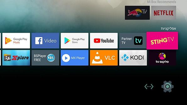 Xiaomi mi tv box 4k סטרימר שיאומי ביקורת סיקור סקירה