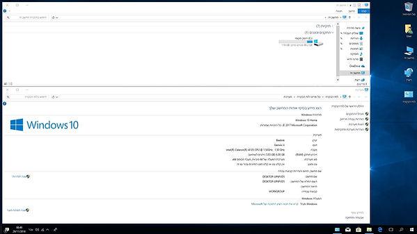 Beelink X4 Premium mini pc review סיקור סקירה ביקורת מיני מחשב