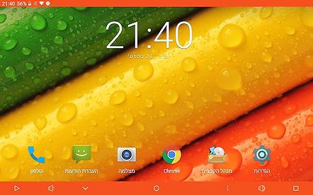 alldocube-x1-4g-tablet-review.jpg
