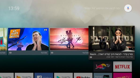 Xiaom mi tv box 3 4k סטרימר שיאומי סקירה ביקורת