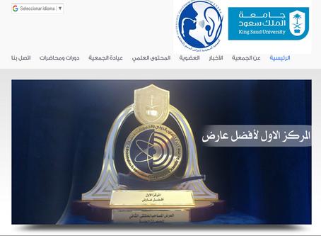 SpeechCare faz parceria com Saudi Society of Speech Language Pathology and Audiology (SSSPA).