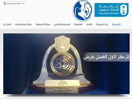 SpeechCare faz parceria com Saudi Society of Speech Language Pathology and Audiology (SSSPA).