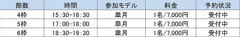 20200926satsuki.jpg