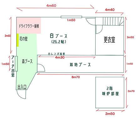 Aスタジオ見取り図.jpg