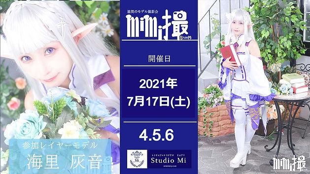 1空灰音_edited.jpg