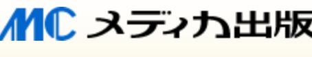11月19日⭐️水野先生が教える母乳育児をうまくサポートする方法~根拠を知っている人のサポートは違う!~【東京:メディカ出版】