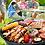 Thumbnail: Thermomètre à viande acier inoxydable-