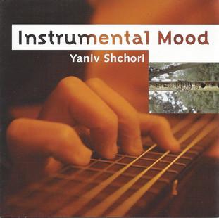 Instrumental Mood {2005}