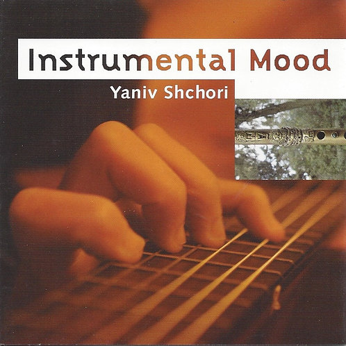 Instrumental Mood - Yaniv Shchori