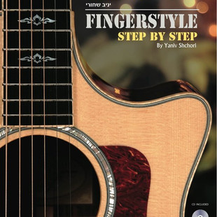 Fingerstyle Step By Step Booklet