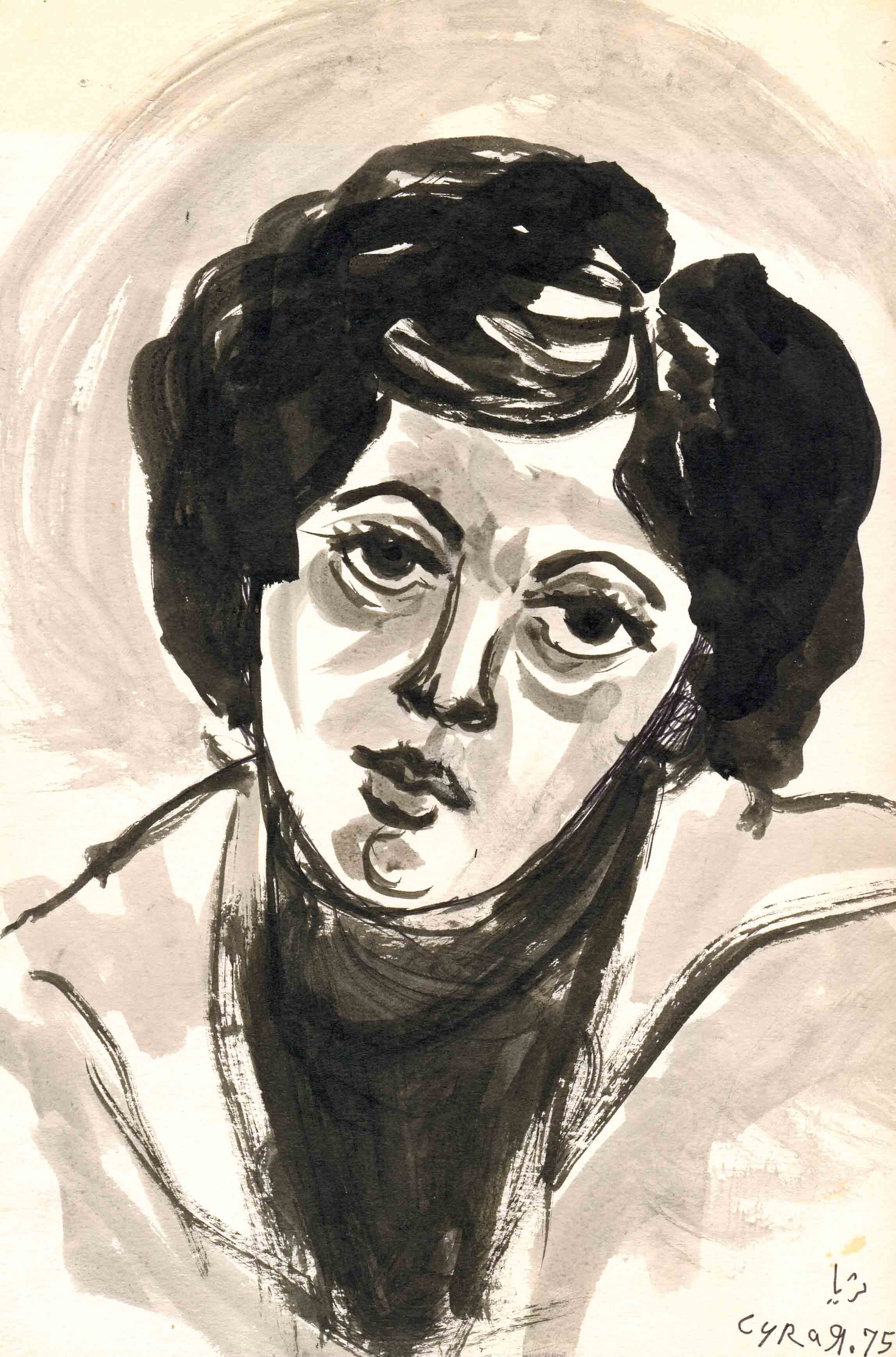 Self Portrait, 1975