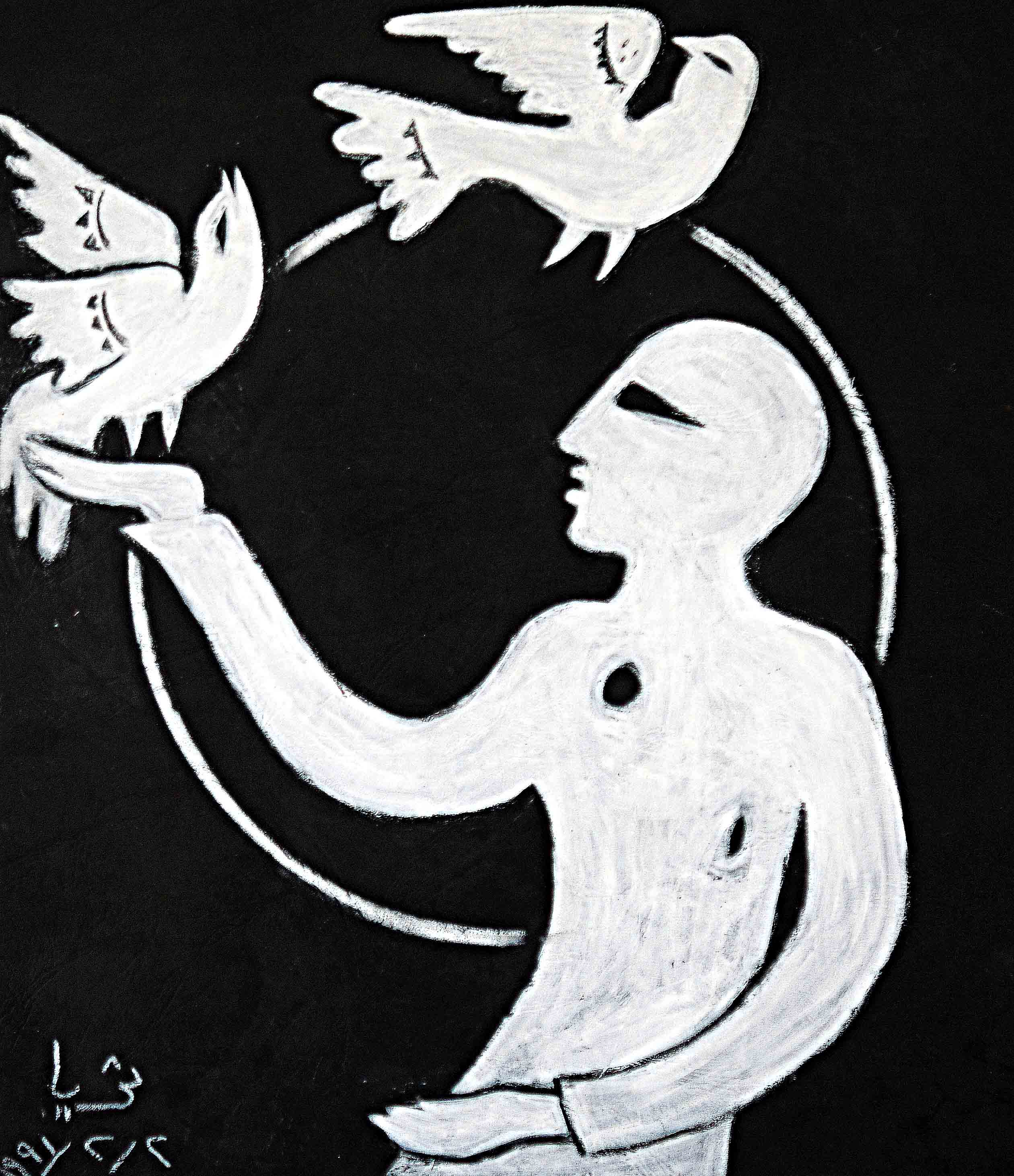Flying Peace II, 1991