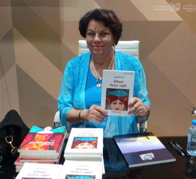 Book signing at Abu Dhabi Book Fair