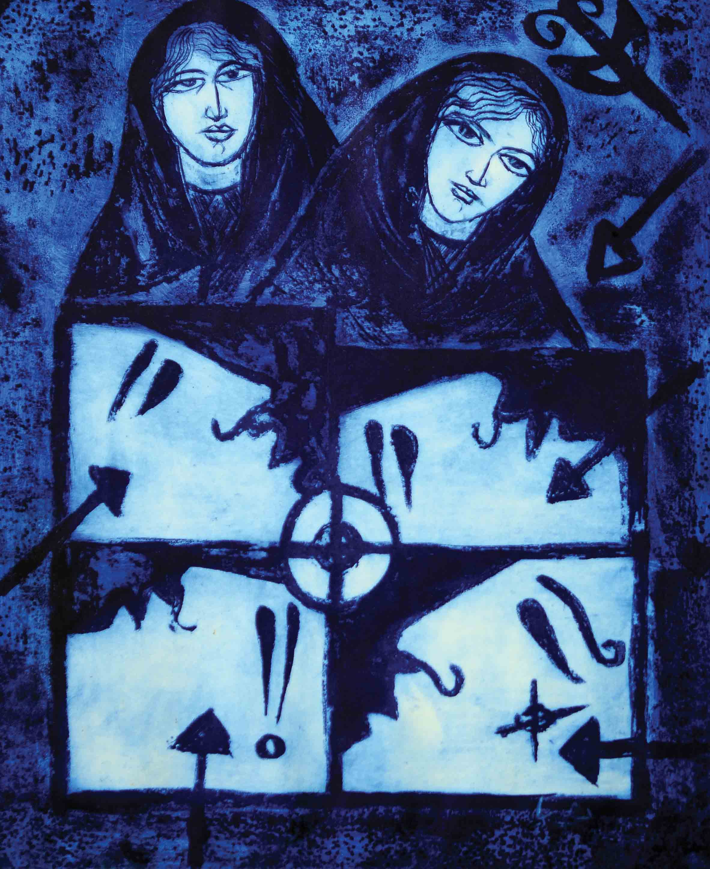Martyr's Mothers, 1991