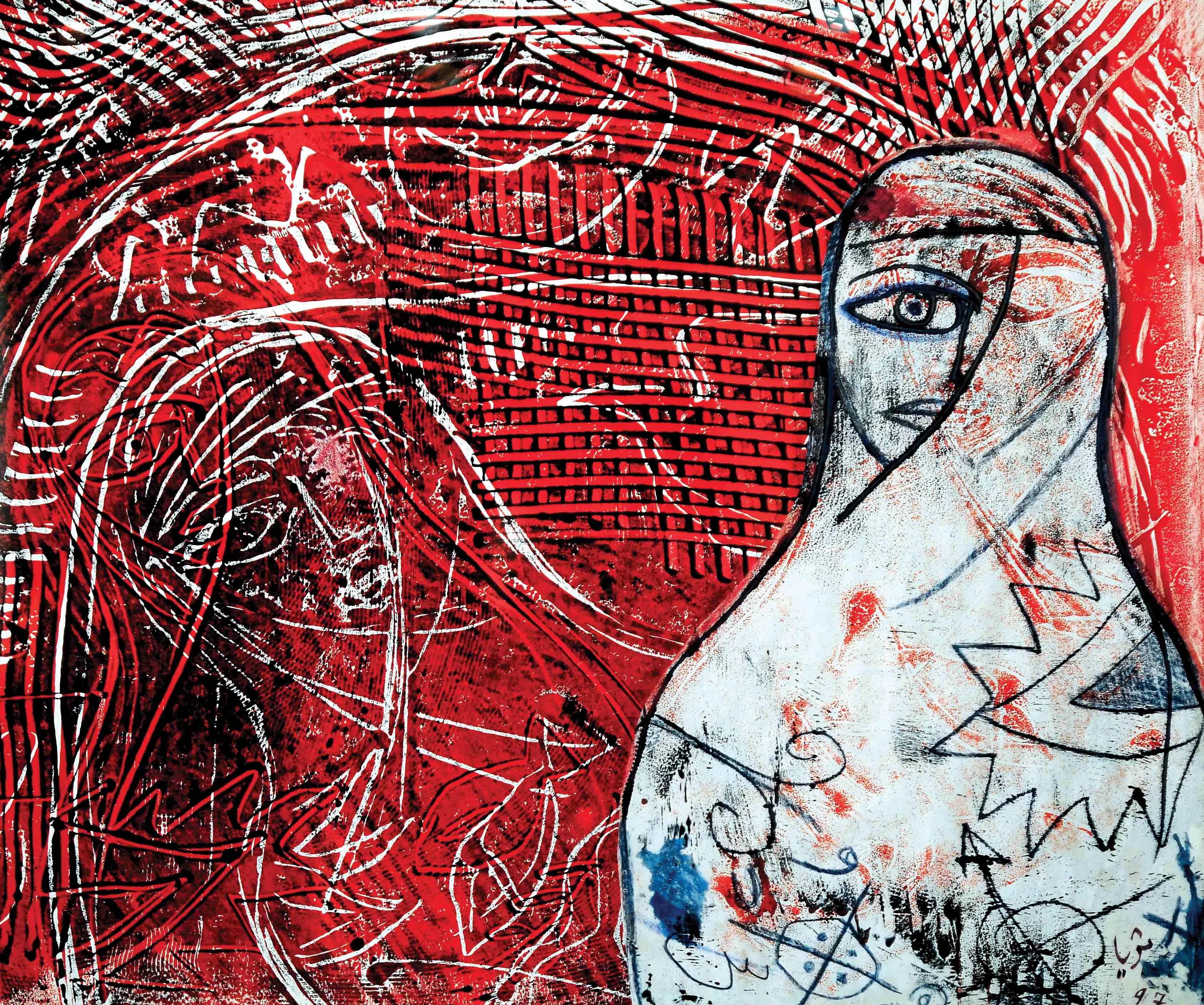 Confusion, 1997