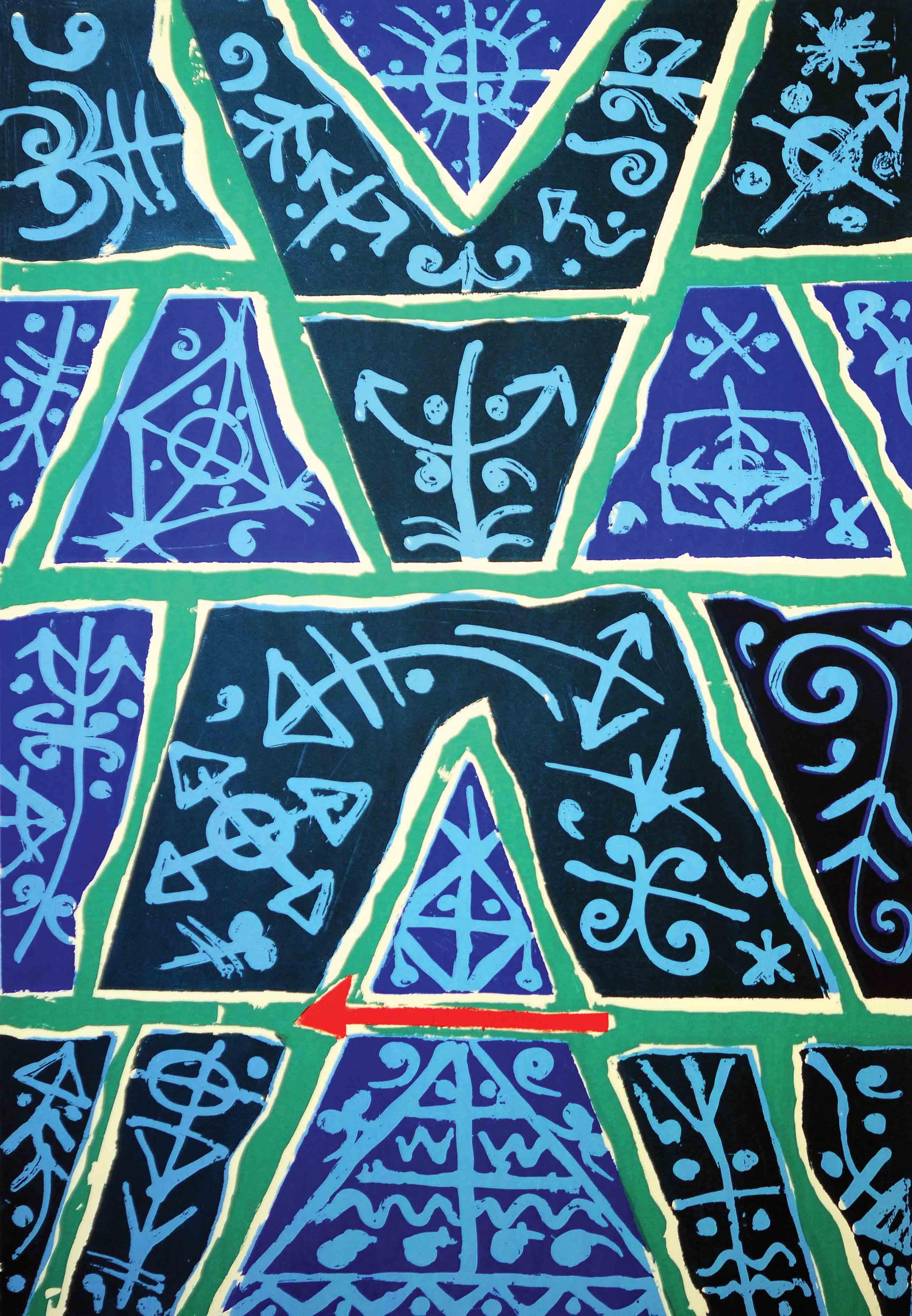 Magician's Chant, 1991