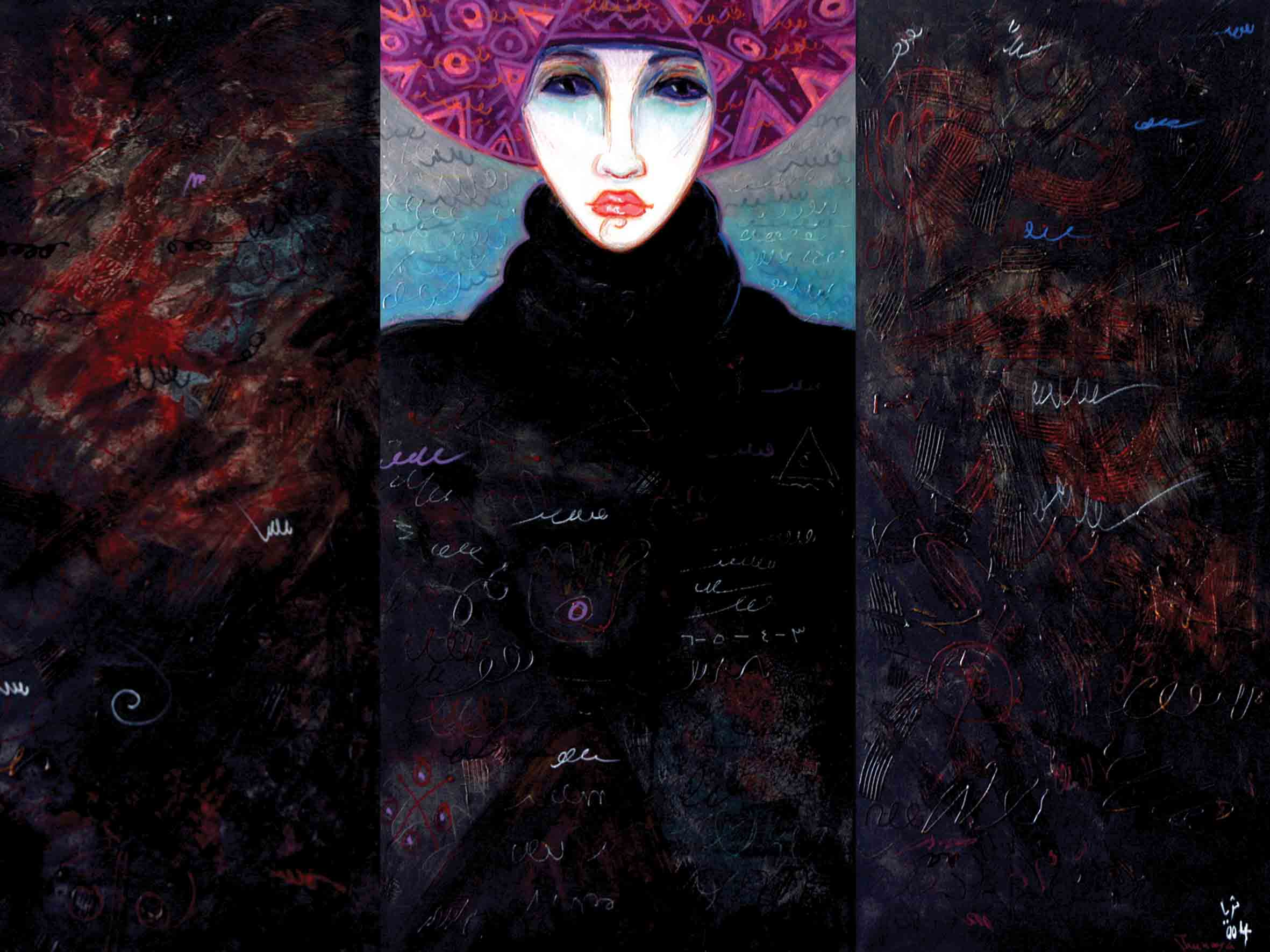 Womanly Nights II, 2004