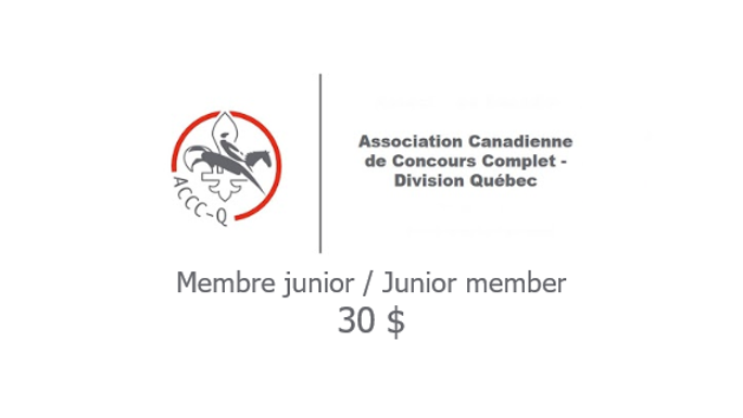Membership - Junior member