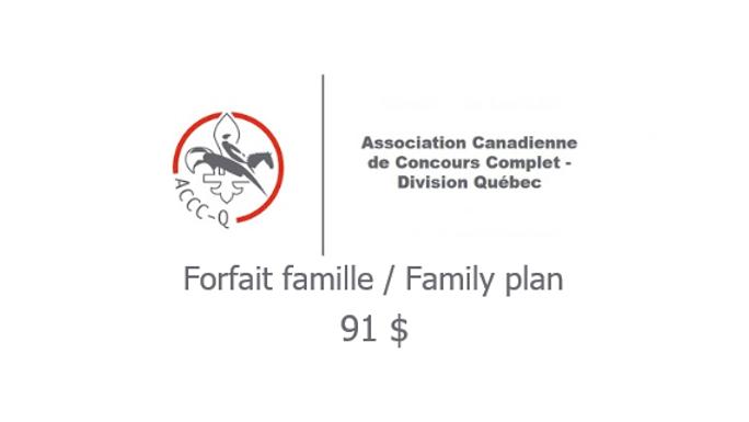 Membership - Family plan