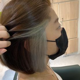 Peek a boo enso hair studio
