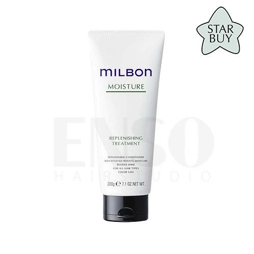 Moisture Replenishing Treatment   Milbon
