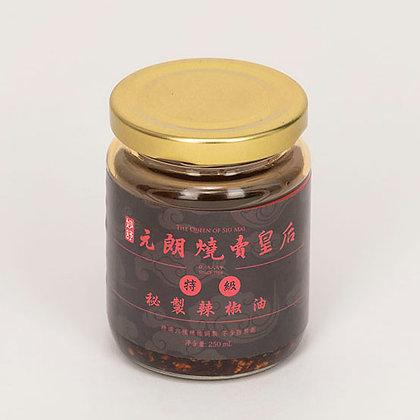 辣椒油225ml //樽