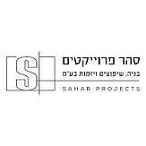 sahar projects