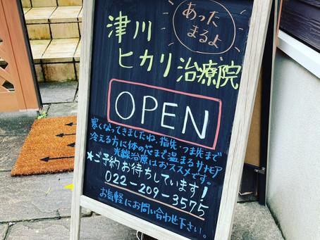 正式オープンも普段と変わらず。