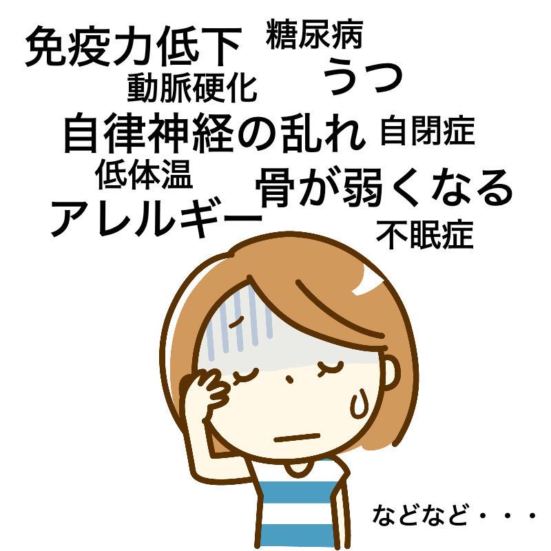 IMG_1021.jpeg