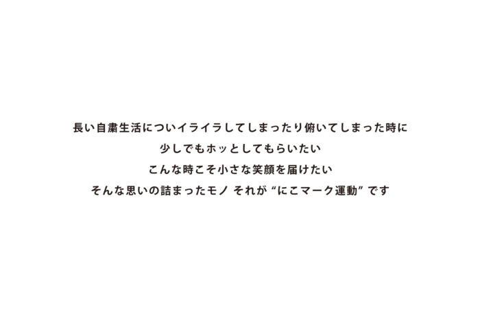 nicomark_02-1-700x464.jpg