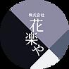 kaguraya_maru_logo.png