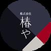 tsubakiya_maru_logo.png