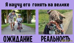 bike2000_watermark_5143b9cd7efa6e6b37307b2c_108_24_10_10_se
