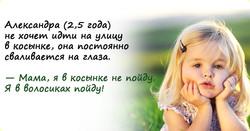 1446388460_297_002