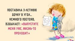 kids-life-400x220
