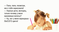 kid-draw