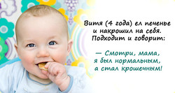 1446388371_297_001