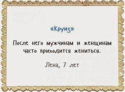 17_13