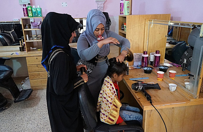 The Cosmetology Centre in Tafila