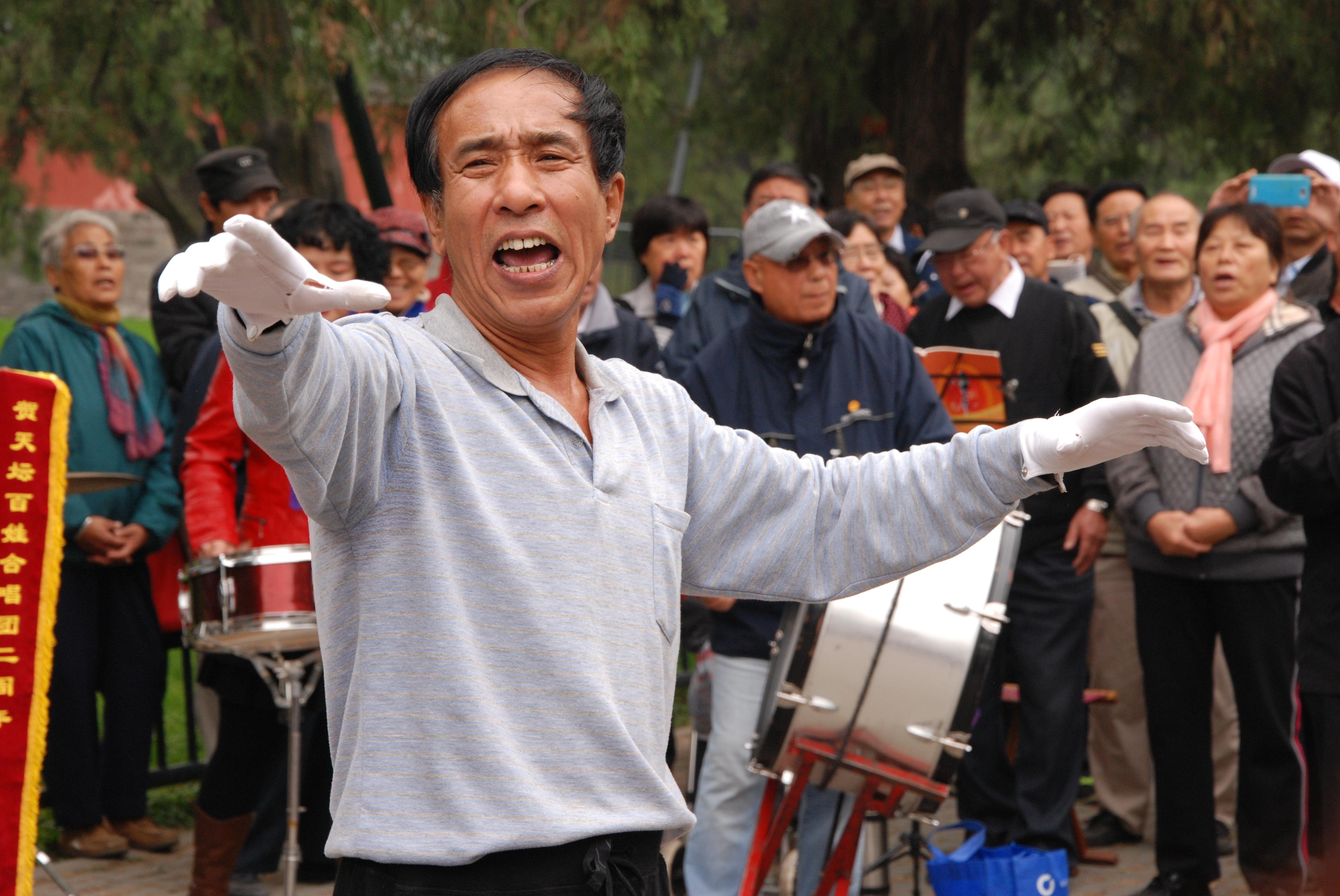 Pékin.JPG