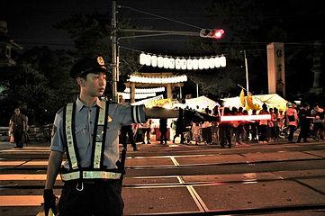 Japon3_Alice Grumeau.jpg