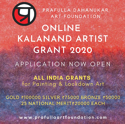 Announcement Kalanand 2020.png