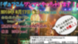 S__62824452.jpg