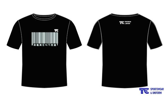 T裇 T-shirt   運動標語設計大賽 (TC00006)
