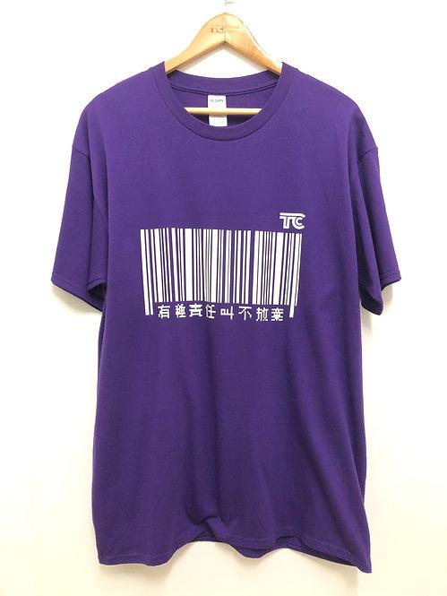 T裇 T-shirt | 夜光 Barcode Tee (TC00021)