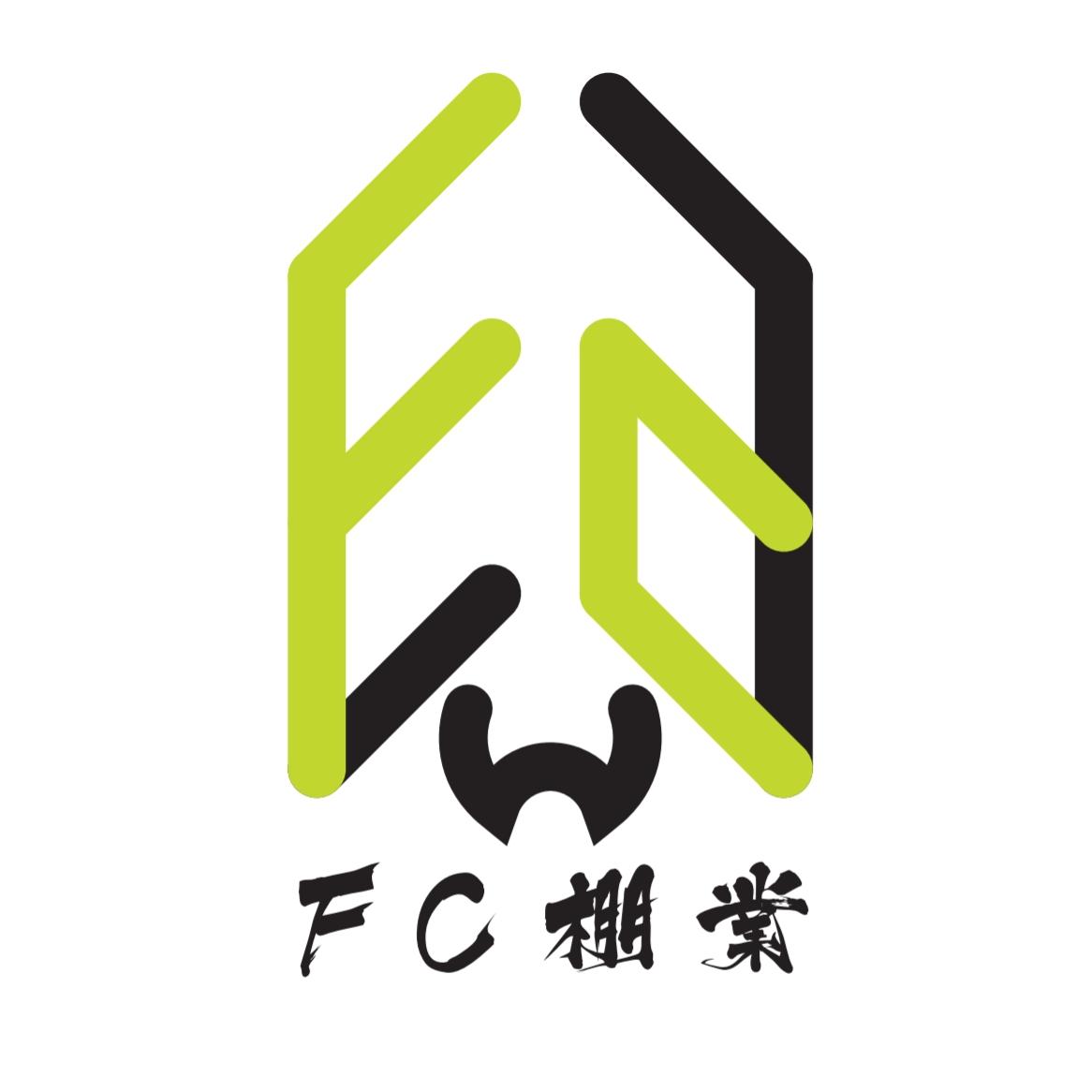 FC Scaffolding Ltd | FC棚業