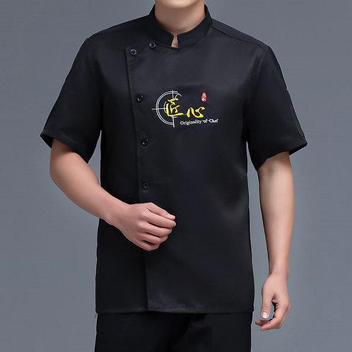 短袖廚師制服 Short Sleeve Chef Uniform | 200g (TC223050-ZX-64HB08)