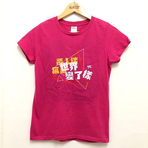 T裇 T-shirt | 歌詞系列活動服 Digital Printing Lyrics Tee (TC00025)